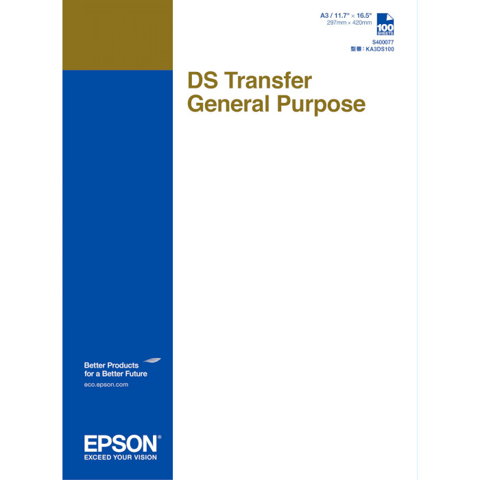 Офісний папір EPSON DS Transfer General Purpose A3 87г/м² 100л (C13S400077)