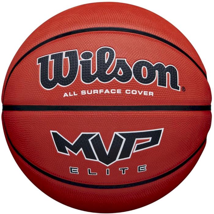 Мяч баскетбольный WILSON MVP Elite Orange Size 7 (WTB14607XB07)