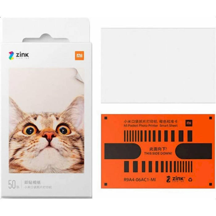 Папір самоклеючий XIAOMI Mi Pocket Print Instant Photo Paper 5x7.6см 287г/м² 20л (TEJ4019GL)