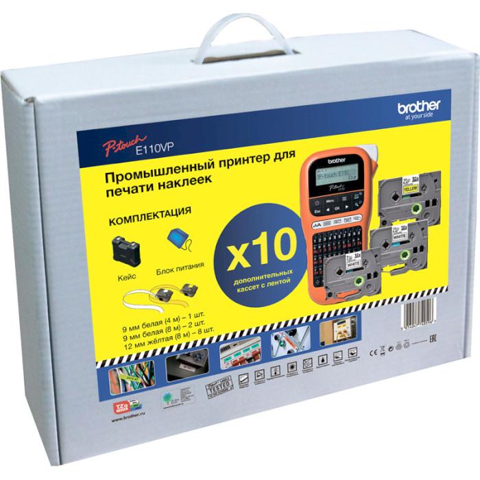 Принтер наліпок BROTHER P-Touch PT-E110VP + 10 додаткових касет з стрічками