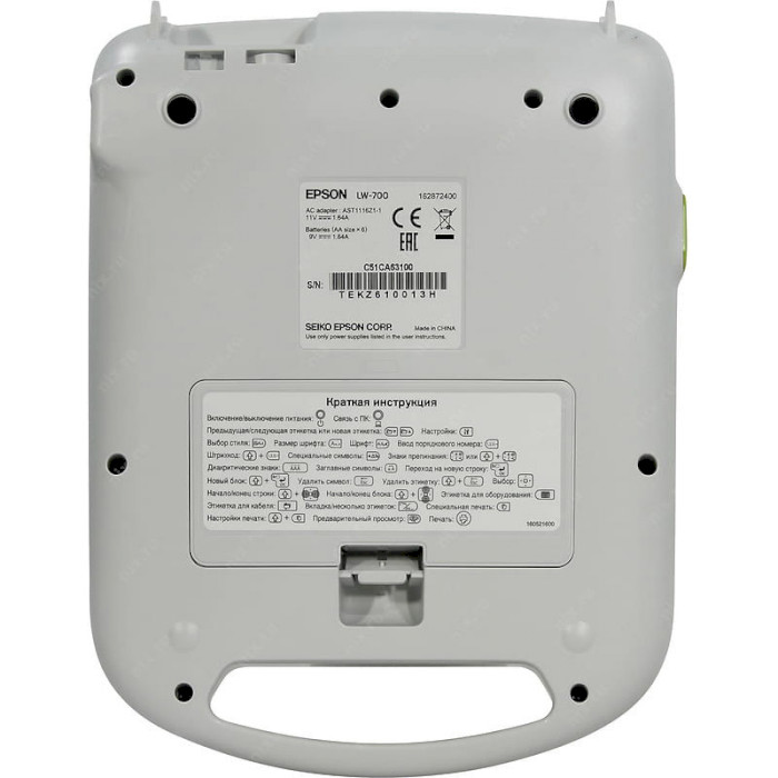 Принтер наліпок EPSON LabelWorks LW-700 USB (C51CA63100)