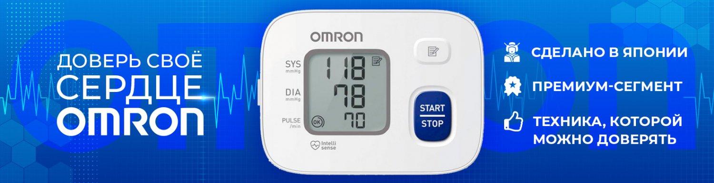 Тонометры OMRON — японское качество
