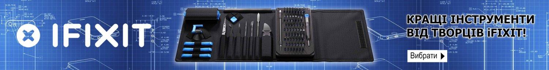 Лучшие инструменты для ремонта электроники от создателей iFixit